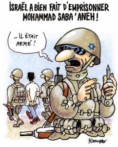 mohammed-saba-aneh
